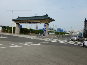 Photo: Busan ferry terminal