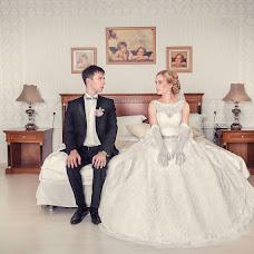 Wedding photographer Evgeniy Stepanenko (Razor). Photo of 25.01.2015