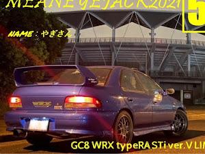 インプレッサ WRX STI GC8のカスタム事例画像 えすてぃあいさんの2021年09月12日22:44の投稿