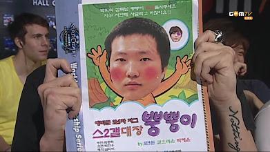 Photo: 스2갤대장 뿡뿡이!