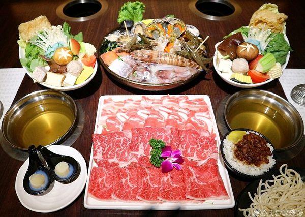 天鍋宴-芝山店~海鮮火鍋,新鮮豐富,聚餐.約會好選擇!
