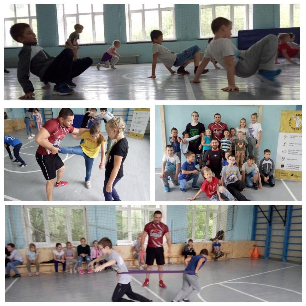 C:\Users\Миша\Desktop\фото лагерь\лето со спортом\MyCollages (8).jpg