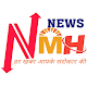 News NMH Download on Windows
