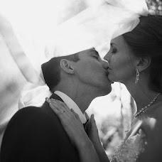 Wedding photographer Dmitriy Korobov (DmitryKorobov). Photo of 12.08.2015