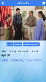 LILA-Rajbhasha - náhled