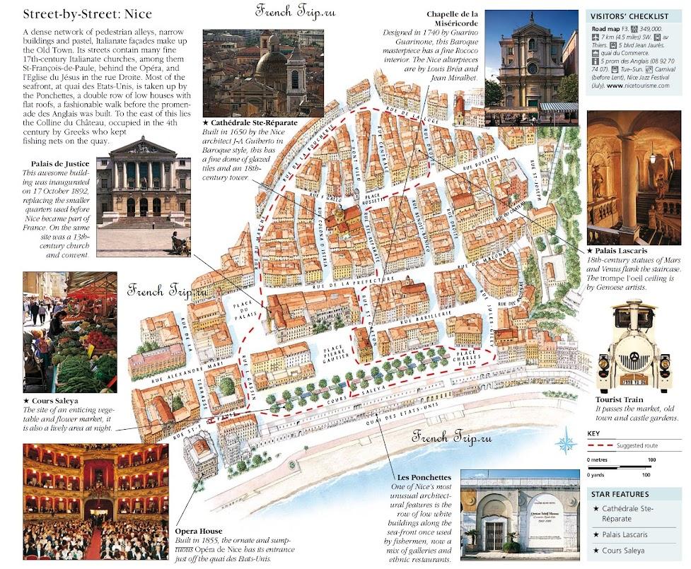 Туристический маршрут по центру Ниццы - маршрут по Ницце