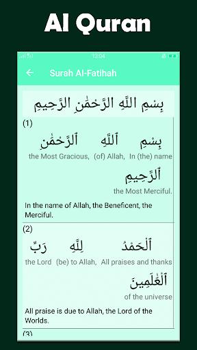 Free Quran screenshot 4