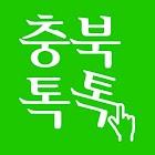 Chungbuk Travel Guide icon