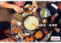 大漁市場中華店 (原 南蠻亭)