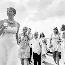 Wedding photographer Valeriy Trush (Trush). Photo of 12.08.2018