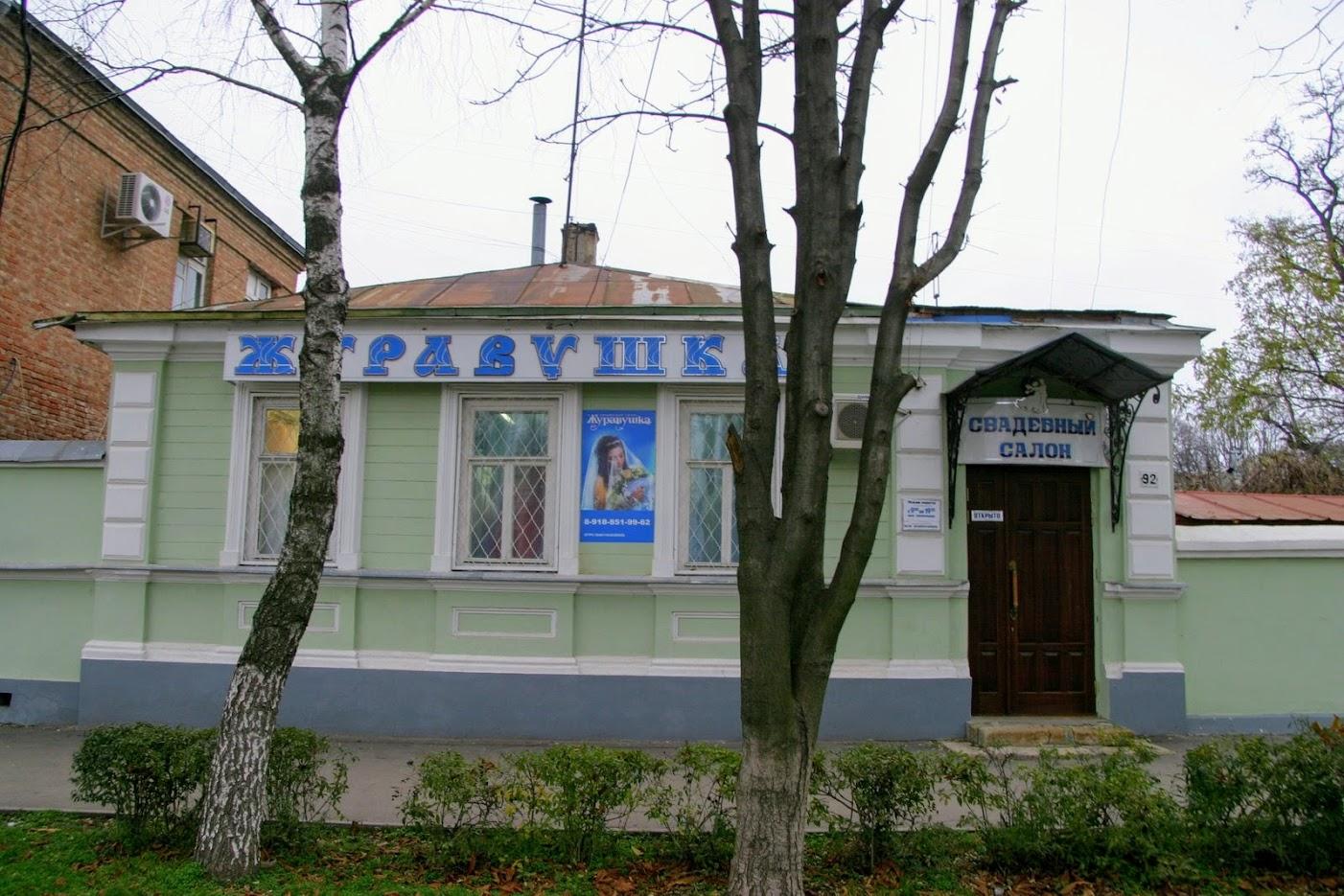 https://sites.google.com/site/istoriceskijtaganrog/cehova-ulica/dom-92