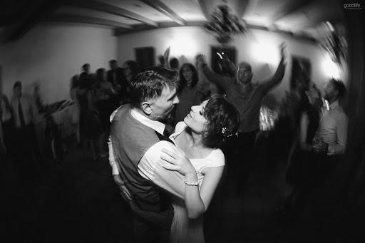 Wedding photographer Lena Gedas (goodlife). Photo of 13.02.2017