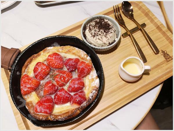 季洋莊園咖啡~隱藏版髒咖啡與季節限定-草莓德式烤派克,兼具視覺與味蕾的美味甜點!