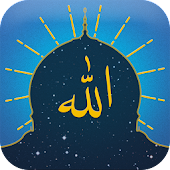 Kumpulan Doa Doa Harian +Audio