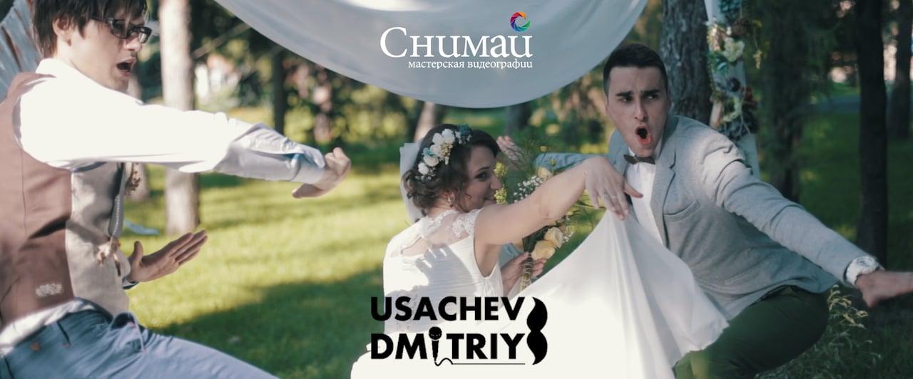 Дмитрий Усачев в Ростове-на-Дону