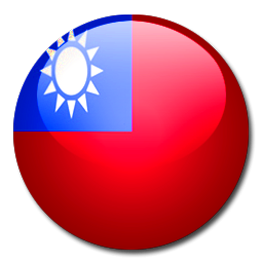 App Insights: VPN Taiwan - Free•Unblock•Proxy | Apptopia