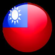 App VPN Taiwan - Free•Unblock•Proxy apk for kindle fire