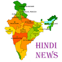 Samachar- The Hindi News App icon