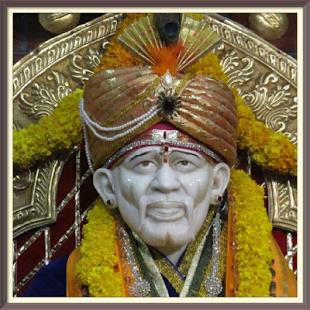 Sai Kakad Aarti - náhled