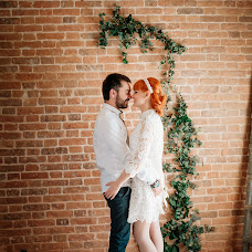 Wedding photographer Evgeniya Golub (evgeniagolub). Photo of 29.04.2017