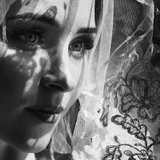 Wedding photographer Matvey Krauze (kmat). Photo of 24.08.2018