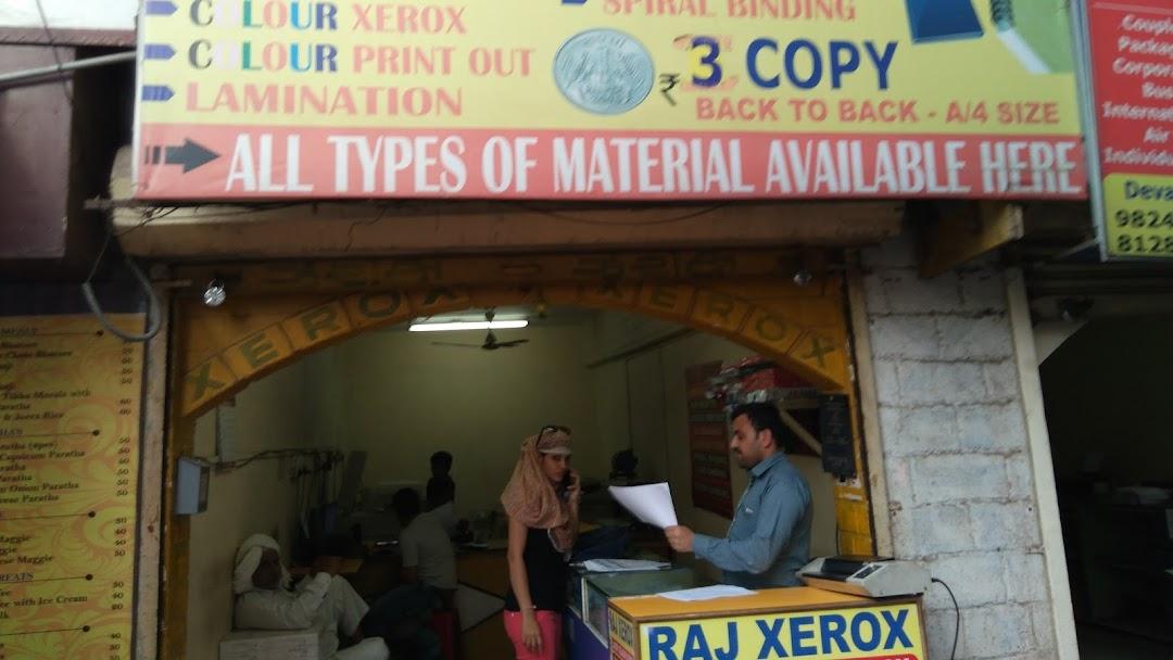 Raj xerox Centre - Black & White Xerox, Digital Xerox, Multicolour