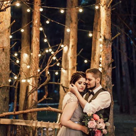Wedding photographer Aleksandr Salmin (san4es2010). Photo of 14.02.2018