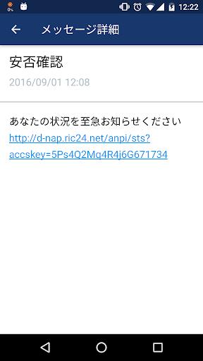 Rescuenow 1.0.0 Windows u7528 2