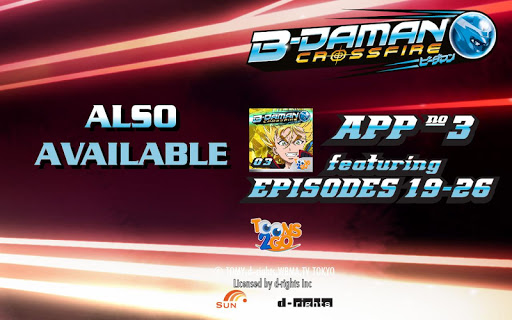 B-Daman Crossfire vol. 2 LITE 1.0.4 screenshots 9