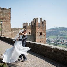 Wedding photographer Larisa Paschenko (laraphotographer). Photo of 16.07.2018