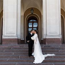 Düğün fotoğrafçısı Pavel Golubnichiy (PGphoto). 02.06.2019 fotoları