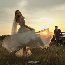 Wedding photographer Anton Mironovich (banzai). Photo of 24.12.2017