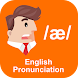English Pronunciation Practice for Beginner