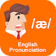 English Pronunciation Practice for Beginner (app)