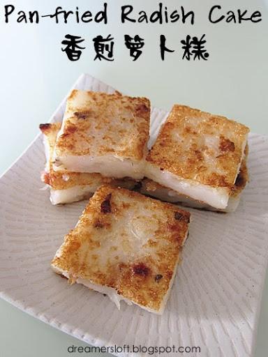 Hong Kong Style Pan-fried Radish Cake