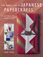 Photo: Japanese Papercrafts Ono, Mari Cico Books 2006 paperback 128 pp ISBN 1904991343