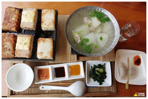 居鳩堂庭園茶屋-三義火車站 完整菜單 素食 兒童餐精緻的客家米食套餐