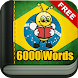 Learn Brazilian Portuguese - 6000 Words image