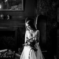 Wedding photographer Maksim Akifev (lenin). Photo of 05.03.2018