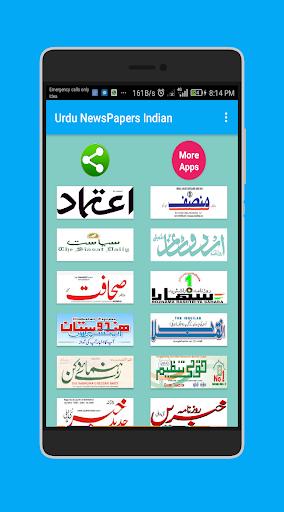 urdu newspapers indian screenshot 2