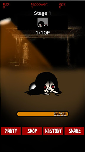 Ghost Capture 1 Windows u7528 2