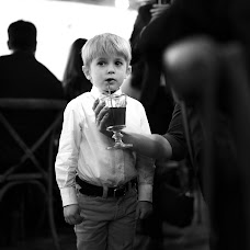 Wedding photographer Ruslan Sharov (RASH). Photo of 24.05.2017