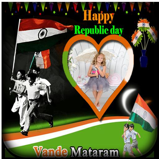 Republic Day Photo Frame