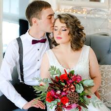 Wedding photographer Evgeniy Kvapish (Kvapish). Photo of 10.01.2018