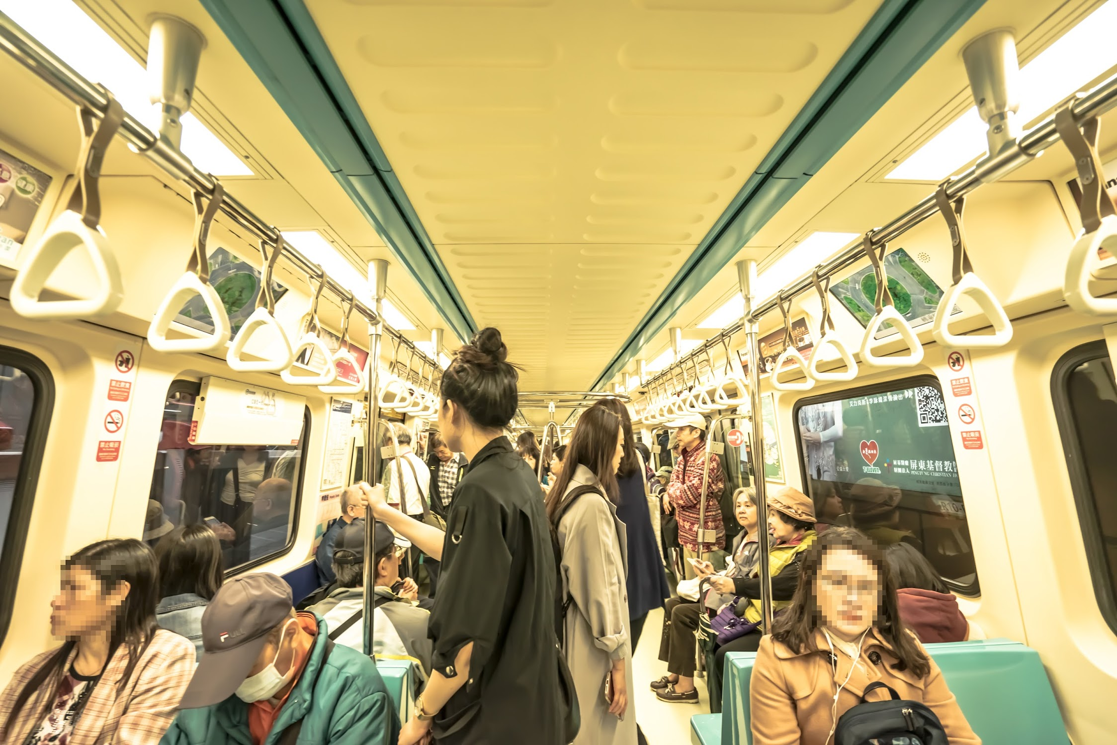 Taipei MRT2