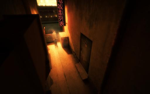Lost Echo image | 10