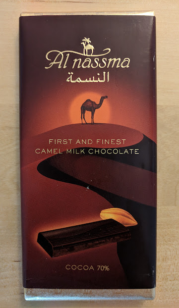 70% camel milk bar by al nassma