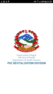 PHCRD Nepal- screenshot thumbnail