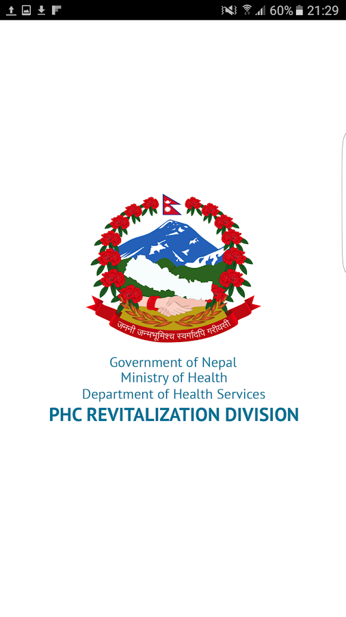 PHCRD Nepal- screenshot