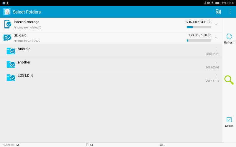Search Duplicate File (SDF Pro) Screenshot 8